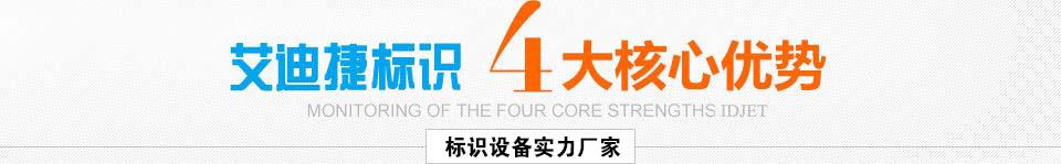 微嵌�俗R核心(xin)����