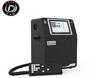 UV喷码机-W3000