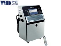 小字符喷码机_广州单向打印小字符喷码机厂家线上斗牛平台