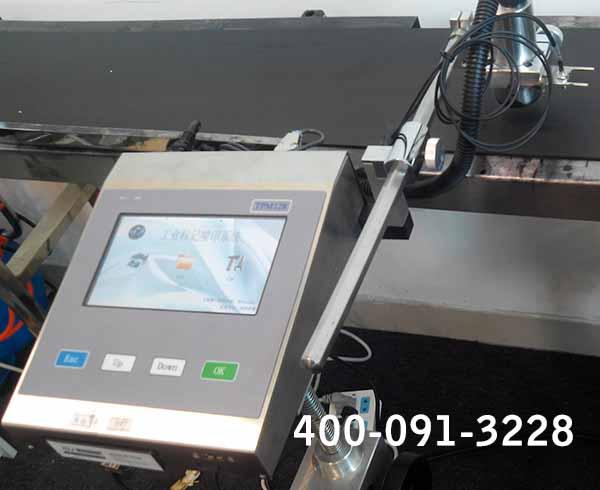 纸盒喷码机 食品二维码喷码机