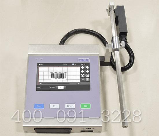 生产日期喷墨机 药监码打码机
